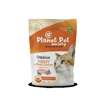 PPS kassi täistoit täiskasvanud õuekassile kalkunilihaga 1,5kg
