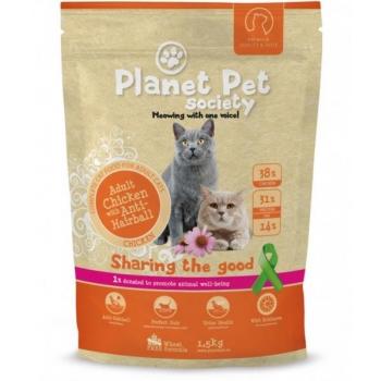 PPS kuivtoit kassidele ANTI-HAIRBALL kanaga 6kg