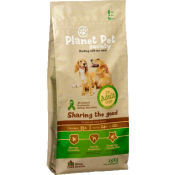PPS kuivtoit koertele ADULT kanaga 15kg