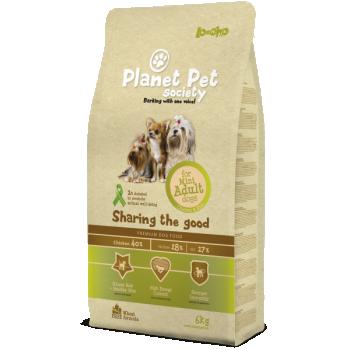 PPS kuivtoit koertele MINI ADULT kanaga 6kg + 1kg tasuta