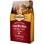 Carni Love kuivtoit täiskasvanud kassile lamba-&metssealihaga steriliseeritud kassidele 0,4 kg