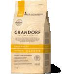 Grandorf Cat 4 Liha ja Pruun Riis Steriliseeritud kassidele 400g