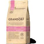 Grandorf Cat Lammas ja Pruun Riis Kassipoegadele 2kg