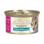PPS konserv kassile Tuunikala&Lõhe kastmes 85g