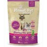 PPS kuivtoit kassidele STERILIZED kanaga 1,5kg